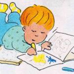 Il Quaderno Montessori