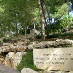 Esperienze didattiche dedicate al Giorno della Memoria