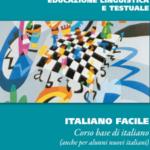 """""""ITALIANO FACILE"""", SCARICA GRATUITAMENTE IL QUADERNO OPERATIVO!"""