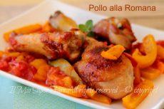 Pollo alla romana con peperoni ricetta della tradizione di Sora Lella