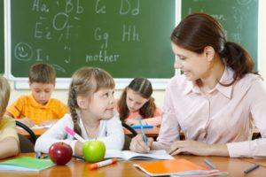 52.000 immissioni in ruolo docenti entro il 14 agosto: ecco le modalità