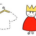 I vestiti nuovi dell'imperatore: fiabe brevi