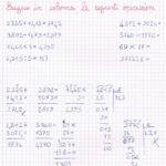Primi giorni di scuola: matematica per classe quarta della scuola primaria.