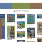 Google Arts & Culture presenta nuovi esperimenti creati grazie all'Intelligenza Artificiale